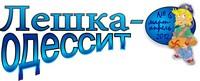 http://odesskoe-plamy.ru/pages/tatyana-vasilenko9